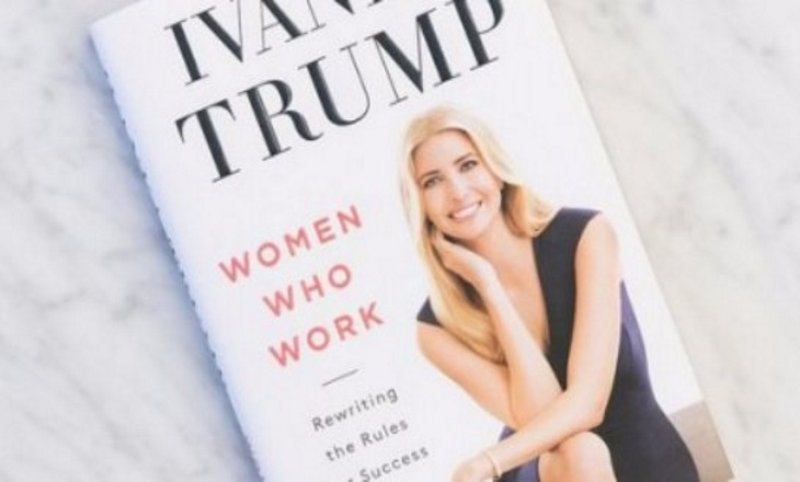 Иванка Трамп: любопытные факты из ее жизни