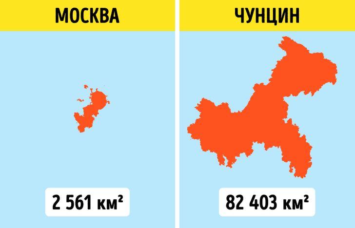 Город размером с государство: впечатляющий Чунцин